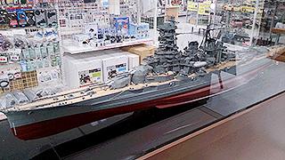 戦艦金剛-昭和19年