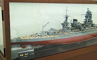 戦艦長門-レイテ沖海戦時