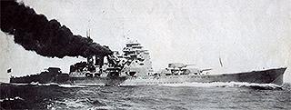 重巡洋艦高雄