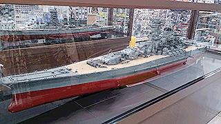 戦艦大和-昭和20年4月 天一号作戦時(沖縄特攻時)