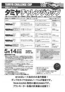 SKM_C284e17041919480