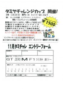 SKM_C284e17102519162