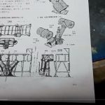タム爺艦船製作日記01