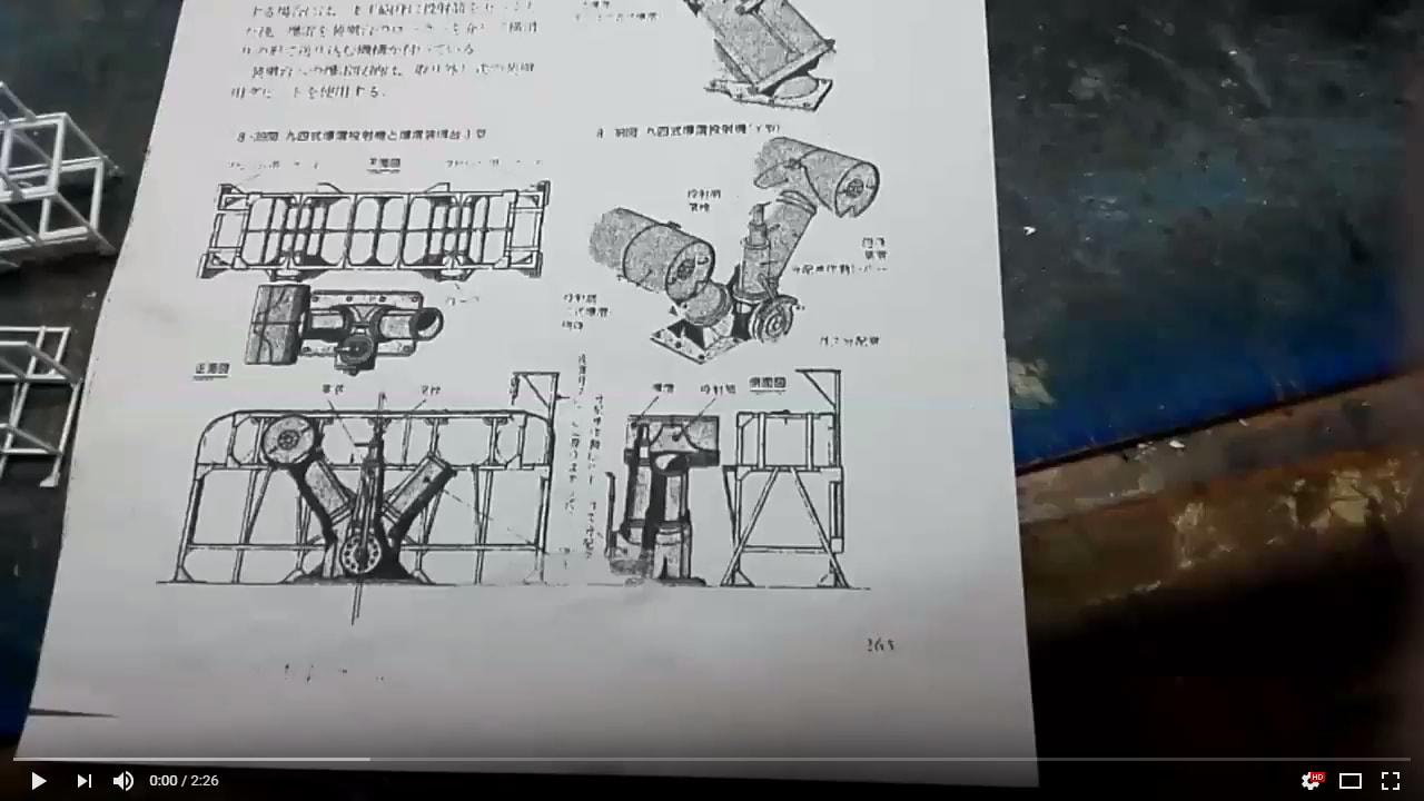 タム爺艦船製作日記No.22