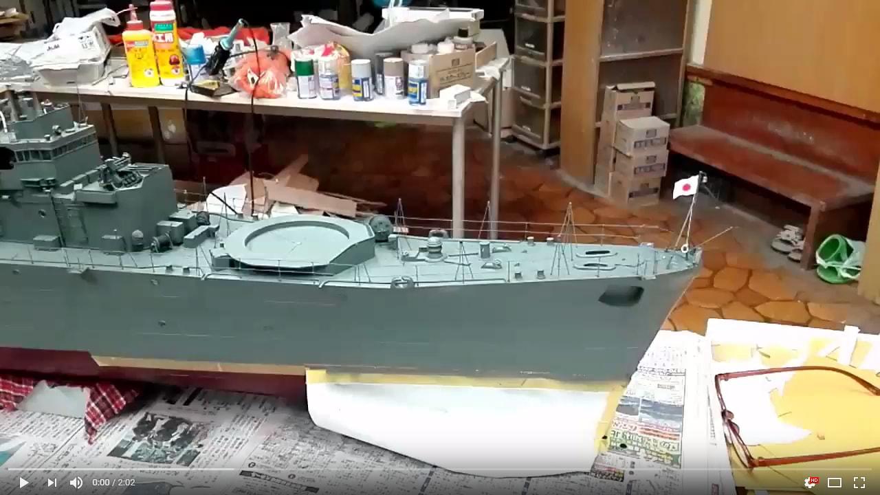 タム爺艦船製作日記No.31