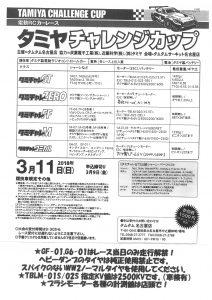 SKM_C284e18022120430