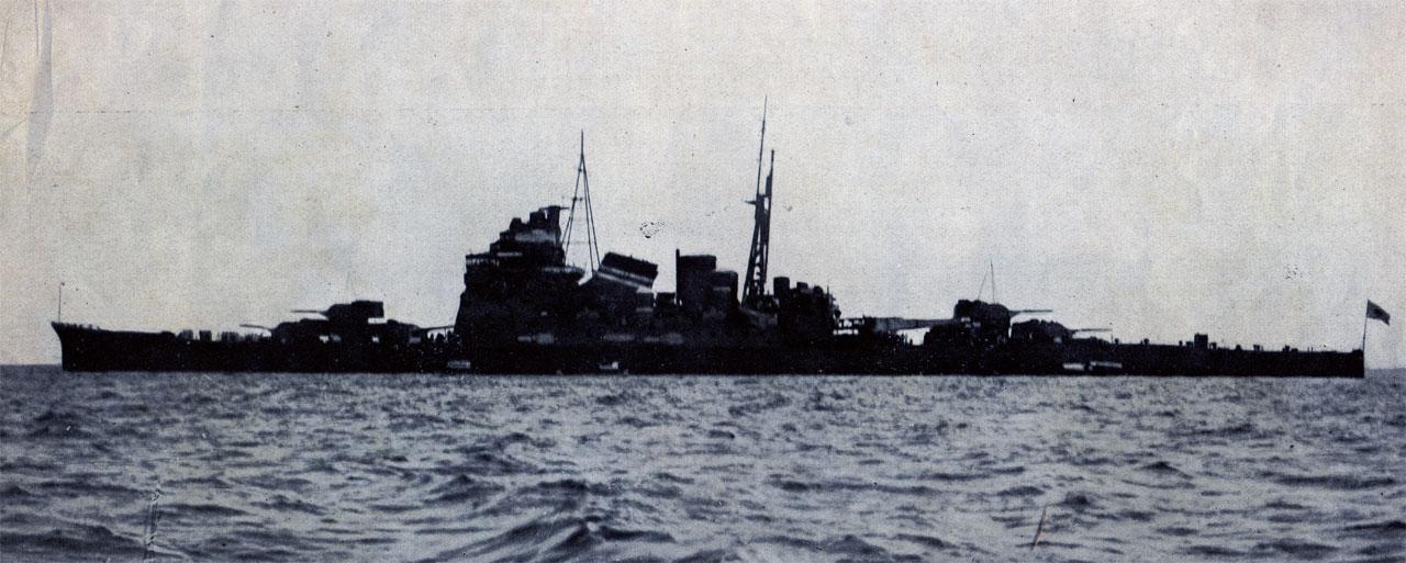 高雄型重巡洋艦 愛宕