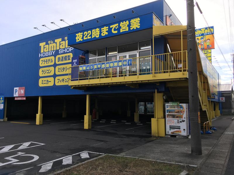 名古屋店求人写真